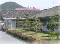 三田療護園